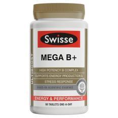 Best Offer Swisse Ultiboost Mega B 60 Tablets