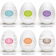 Tenga Egg Adult Sex Toy By Enigma Society.