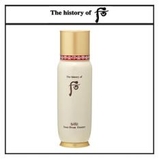 New The History Of Whoo Bichup Soon Hwan Essence 85Ml