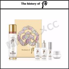 Buy The History Of Whoo Bichup Soon Hwan Essence 85Ml Special Set The History Of Whoo Cheap