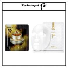 The History Of Whoo Cheongidan Hwahyun Eye Cream 1Ml X 30Pcs Free Sample The History Of Whoo Gongjinhyang Seol Radiant White Ampoule Mask 25G Coupon Code