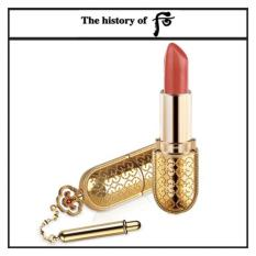 Discount The History Of Whoo Gonjinhyang Mi Luxury Lipstick 3 5G 21 Ruby