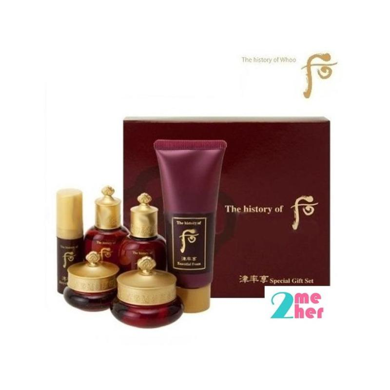 Buy The History of Whoo Jinyulhyang Special Gift Set 6 pcs Singapore