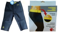Review Thermo Hot Shapers Pants On Singapore