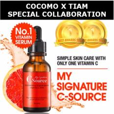 (TIAM) C20 ORIGINAL PURE VITAMIN C20 SERUM - COCOMO