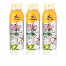 Compare Prices For Tiger Balm Mosquito Repellent Aerosol 120Ml X 3