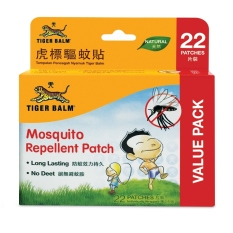 Tiger Balm Mosquito Repellent Patch 22s By Watsons.