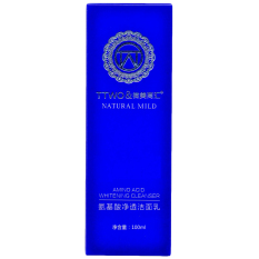Sale Ttwo Amino Acid Whitening Cleanser Online Singapore