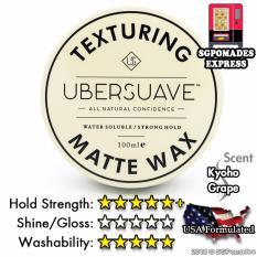 Ubersuave 2 Texturing Matte Wax Lower Price