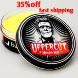 Uppercut Monster Pomade 70Q On Singapore