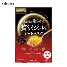 Best Deal Utena Premium Puresa Golden Jelly Mask Hyaluronic Acid