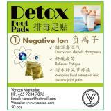 Discount Vancco Detox Foot Patch Negative Ion 100 Pcs Singapore