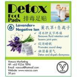 Sales Price Vancco Detox Foot Patch Lavender Negative Ion 100 Pcs