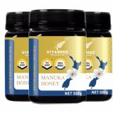 How To Get Vitabeez Manuka Honey Umf® 10 Mgo 260 500G Bundle Of 3