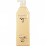 Vogne Moisturizing Conditioner On Line
