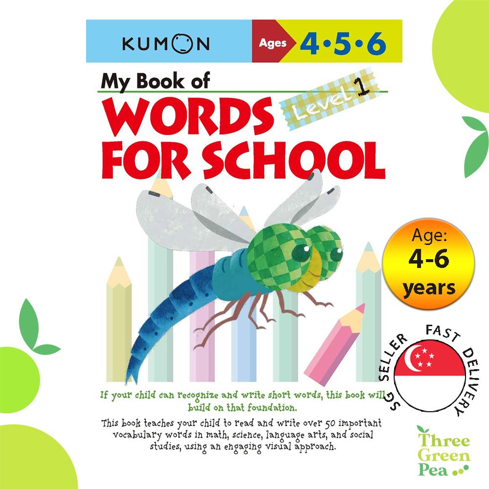 Kumon Verbal Skills Workbooks - My Book Of Words For School Level 1