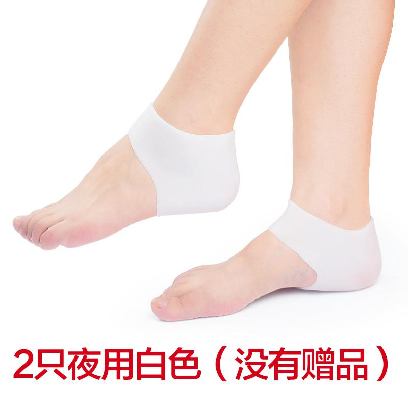 Heel Crack Prevention Booties Men And Women Silicone Caring Heelpiece Moisturizing Socks Anti-Dry Cracking Followed by Pain Protective Case