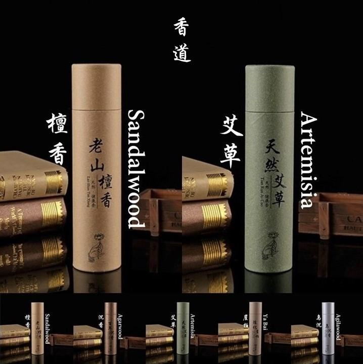 1 roll x Sandalwood 檀香 with 1 roll of Agarwood 沉香 / Artemesia 艾草 / Ya Bai 崖柏 / Agilawood 乌沉香 of different scents of Aroma Nature Incense Sticks
