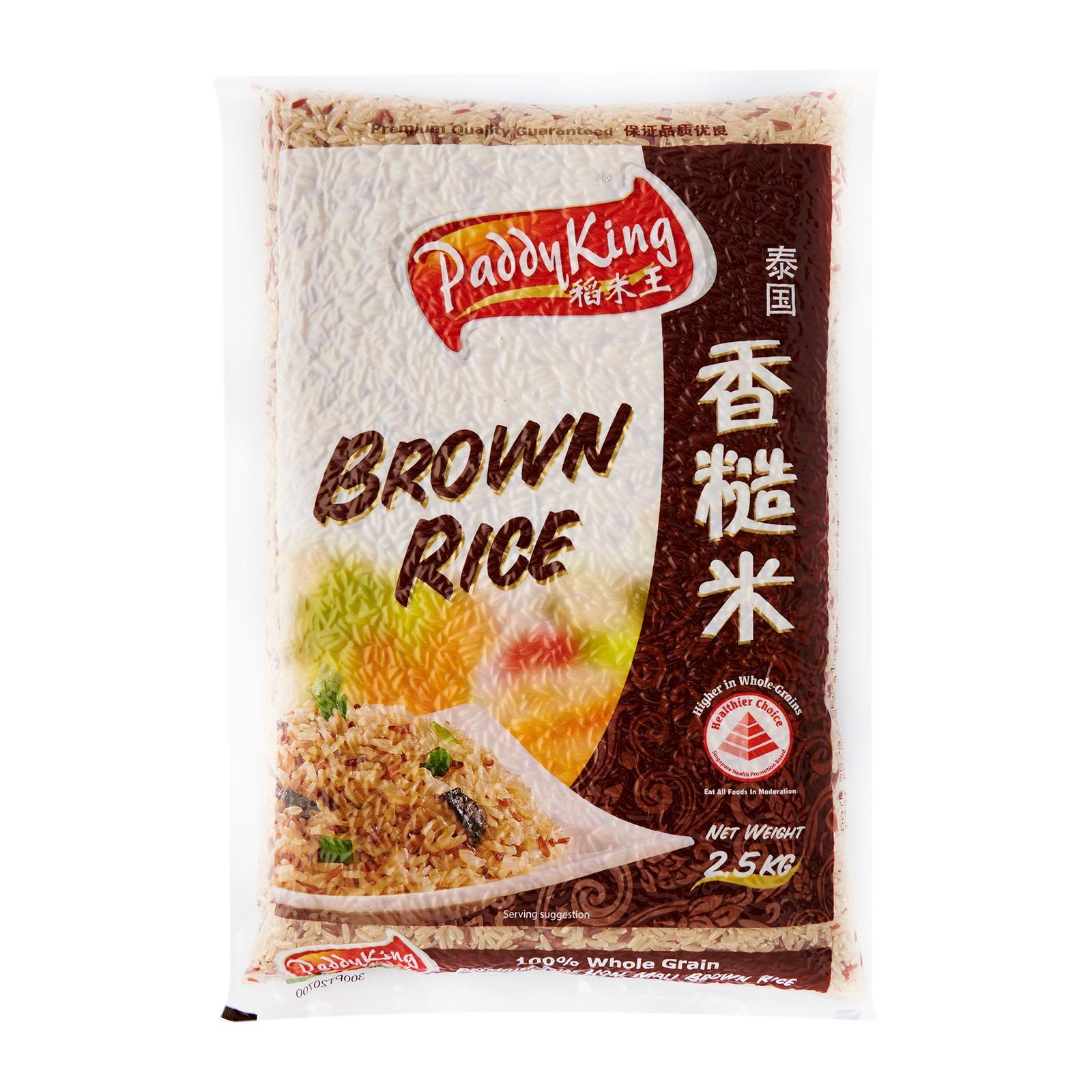 PADDY KING Thai Hom Mali Brown Jasmine Rice 2.5kg