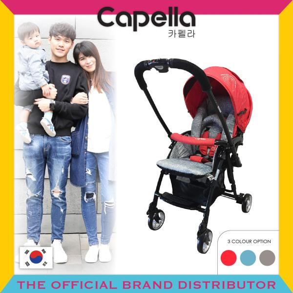 Capella® S230L-16RED Coni  Mini Stroller Singapore