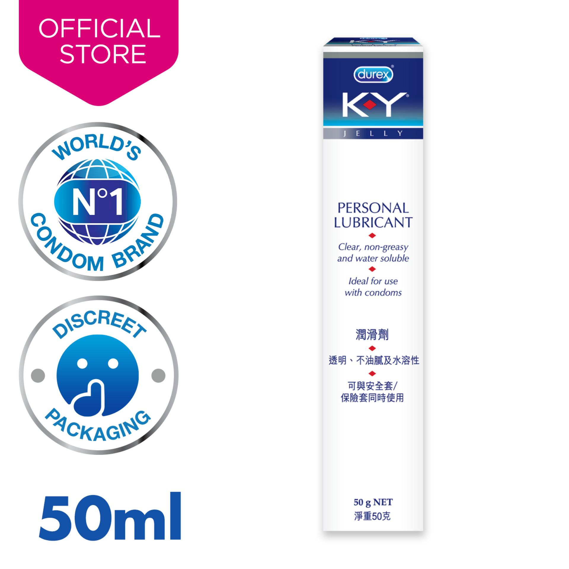 Durex K-Y Jelly Intimate Lube 50g Lubricant By Durex.