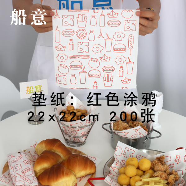 English Newspaper Anti-Oil Paper Baking Paper Oil-Absorbing Sheets Kitchen Fried Food Pad Paper Food Surface Wrapping Paper Snacks Paper