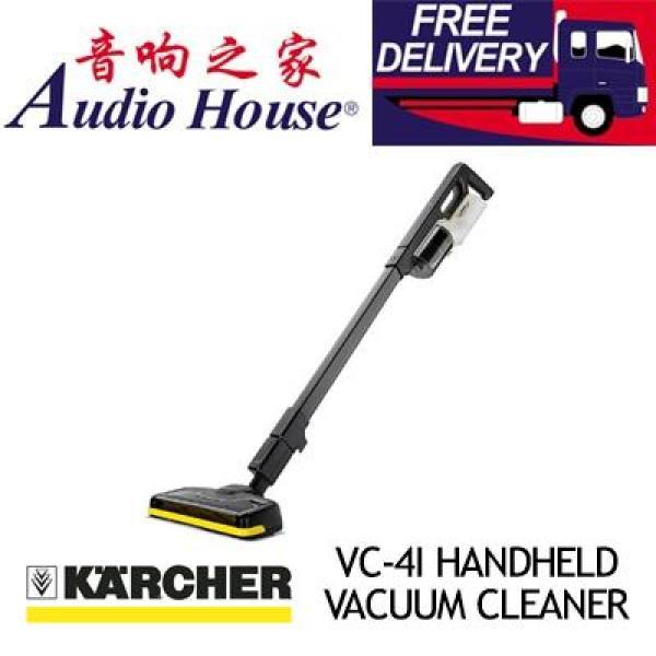 KARCHER VC-4I HANDHELD VACUUM CLEANER / LOCAL WARRANTY Singapore