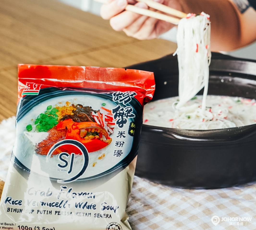 [halal]a1 Crab Flavour Rice Vermicelli White Soup 秘制螃蟹米粉汤 100g By Vsgadgetssg