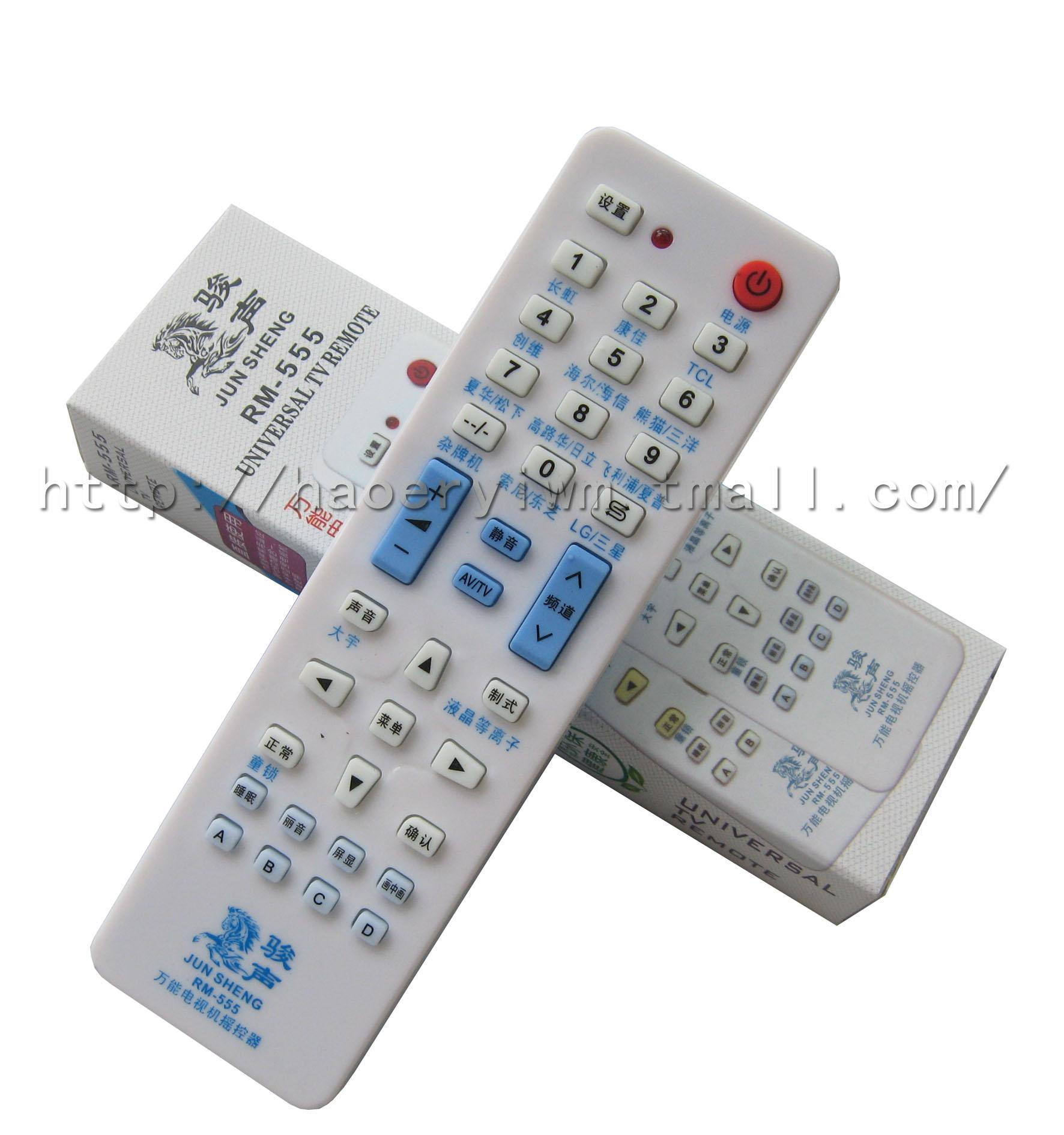 Universal the Brand/Old/Liquid Crystal/Plasma/Rear Projection/Inferior Brand/Assembly TV Remote Control
