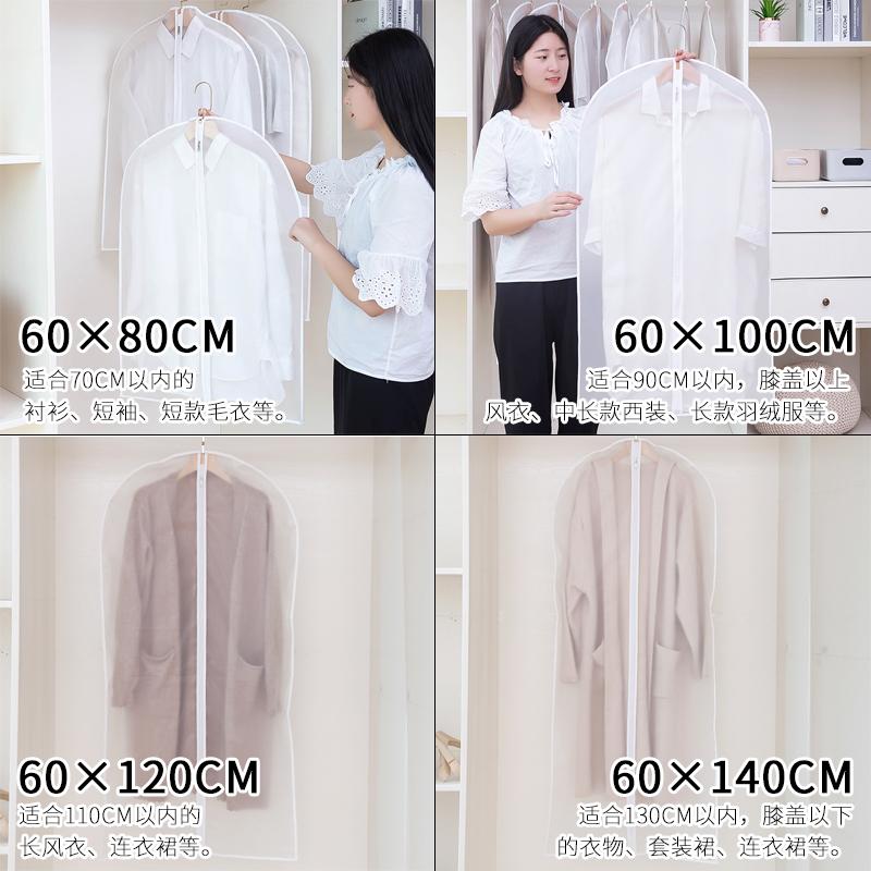 Clothing Dust Cover Garment Suit Bag Hanging Household Down Jacket Clothes Case Storage Transparent Anti-Dust Suit Overcoat.
