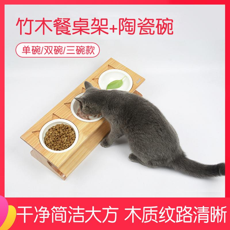 Solid Wood Cat Table Ceramic Bowl Anti-Slip Solid Wood Cat Dish Rack Pet Bowl Table Dog Bowl Ceramic Bowl By Taobao Collection.