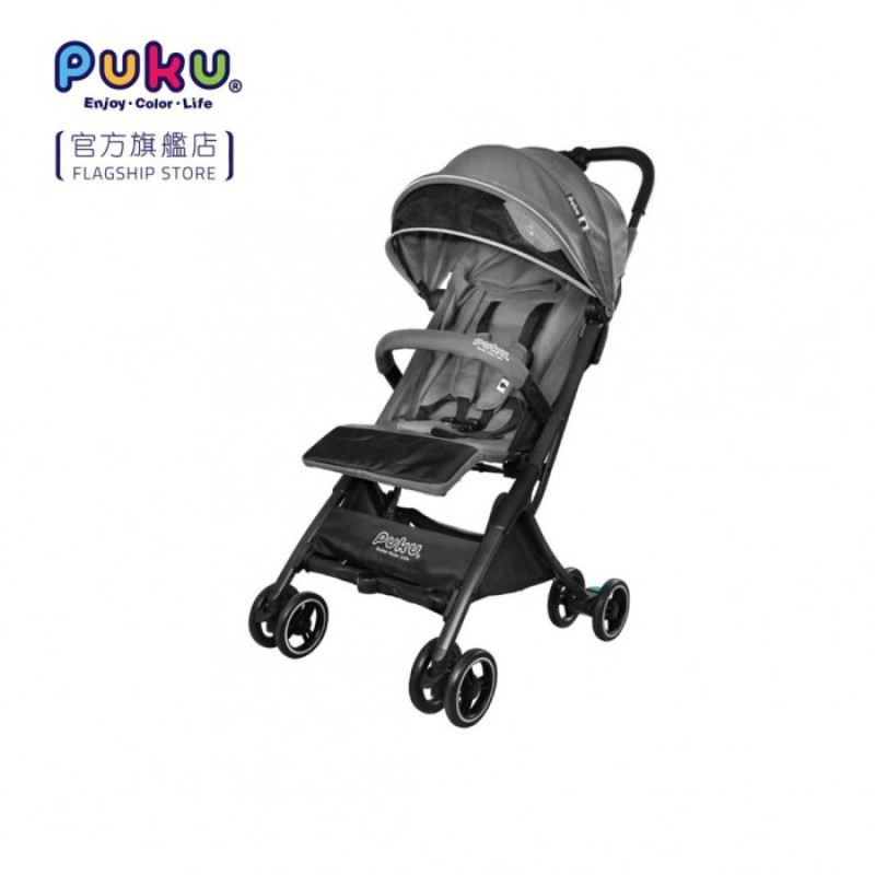 Puku Mini-Z Stroller - Black Singapore