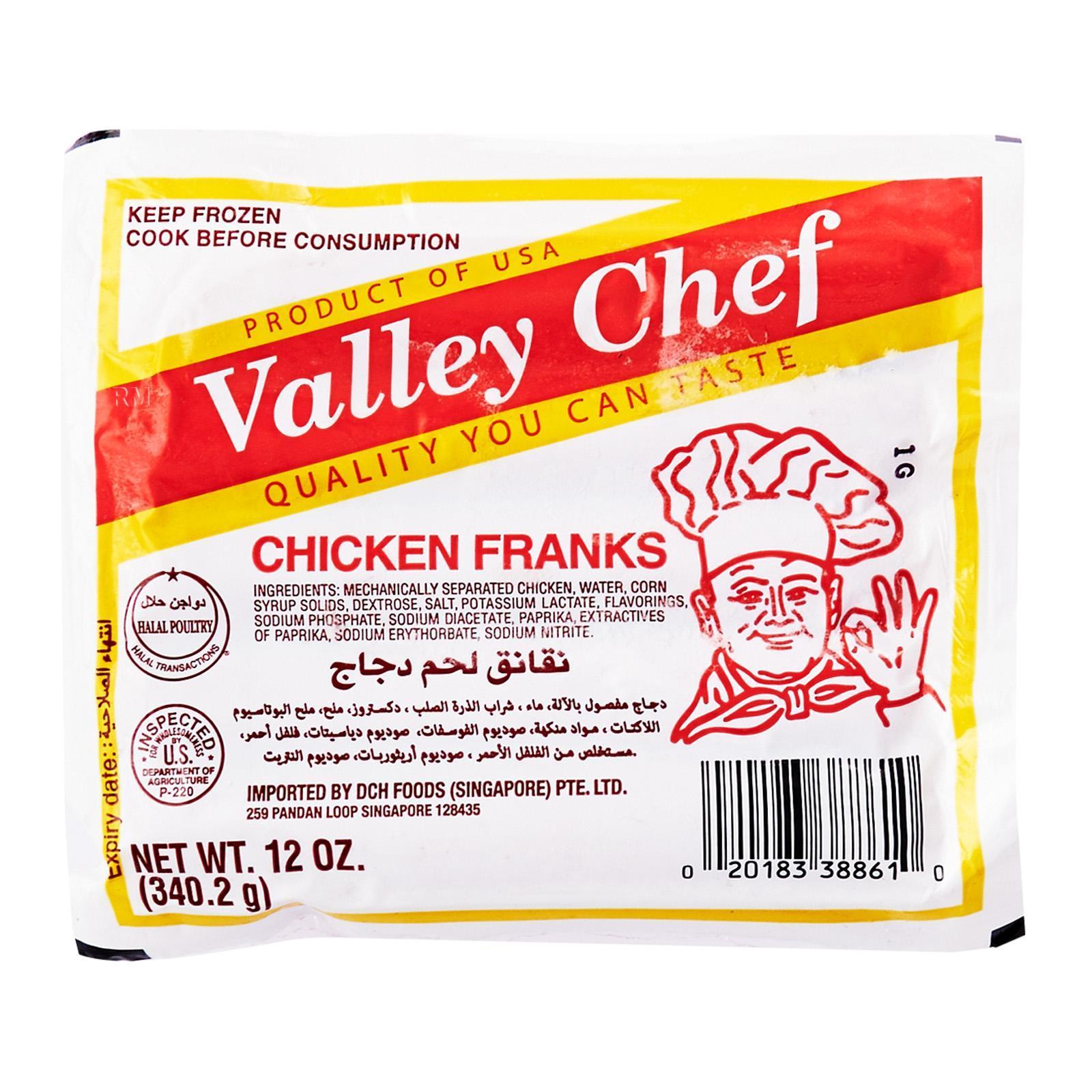 Valley Chef Chicken Franks - Frozen