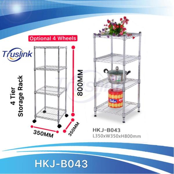 [SG Local Seller]4 Tiers Waterproof Anti-corrosion Height Adjustable Multi-purpose Shelving Unit Storage Organisation Rack Square Rack With/Without wheels Suitable for Office、Kitchen、Living、Storage Room--Linear Space HKJ-B043