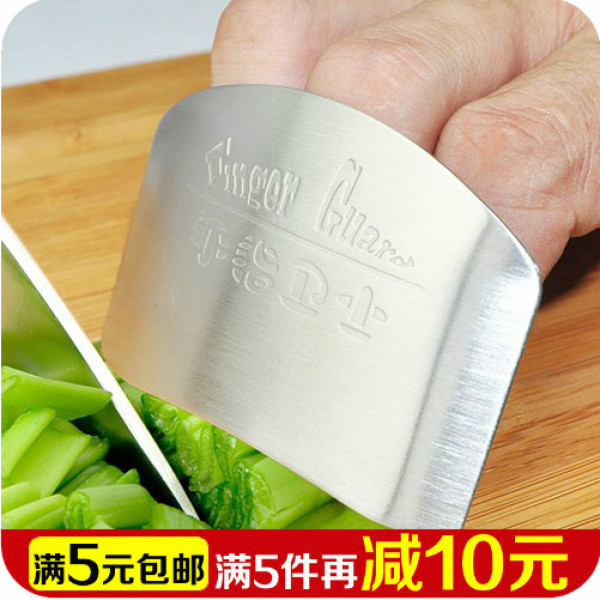 Stainless Steel Hand-Guard for Cutting Vegetables Finger Head Protective Sleeve Anti-Cut Finger Stall Tool Kitchen Slicer Finger Protector