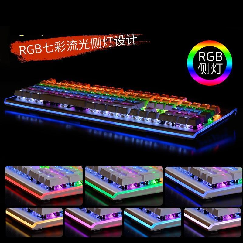 AULA Raiders Game Mechanical Keyboard Black Shaft Keyclick ACE Desktop PC Keyboard Cable 104 Key LOL Singapore