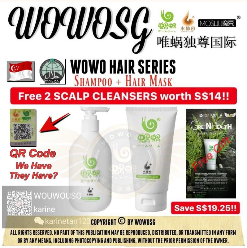 Buy Halal (2 in 1 Bundle Deal) Authentic Wowo Ginger Shampoo And Hair Mask Wouwou With QR Code Verification Singapore