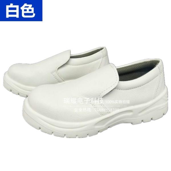 ESD Safety Shoes, Anti-Static Anti-Smashing Shoes White ESD Safety Shoes jing hua xie ESD Safety Shoes