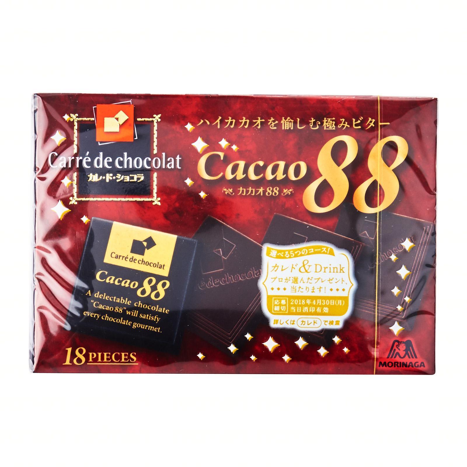 Morinaga 88% Cacao Carre De Chocolat - Jetro Special