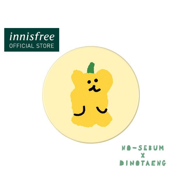 Buy innisfree No-Sebum Mineral Powder Dinotaeng Limited Edition 5g Singapore