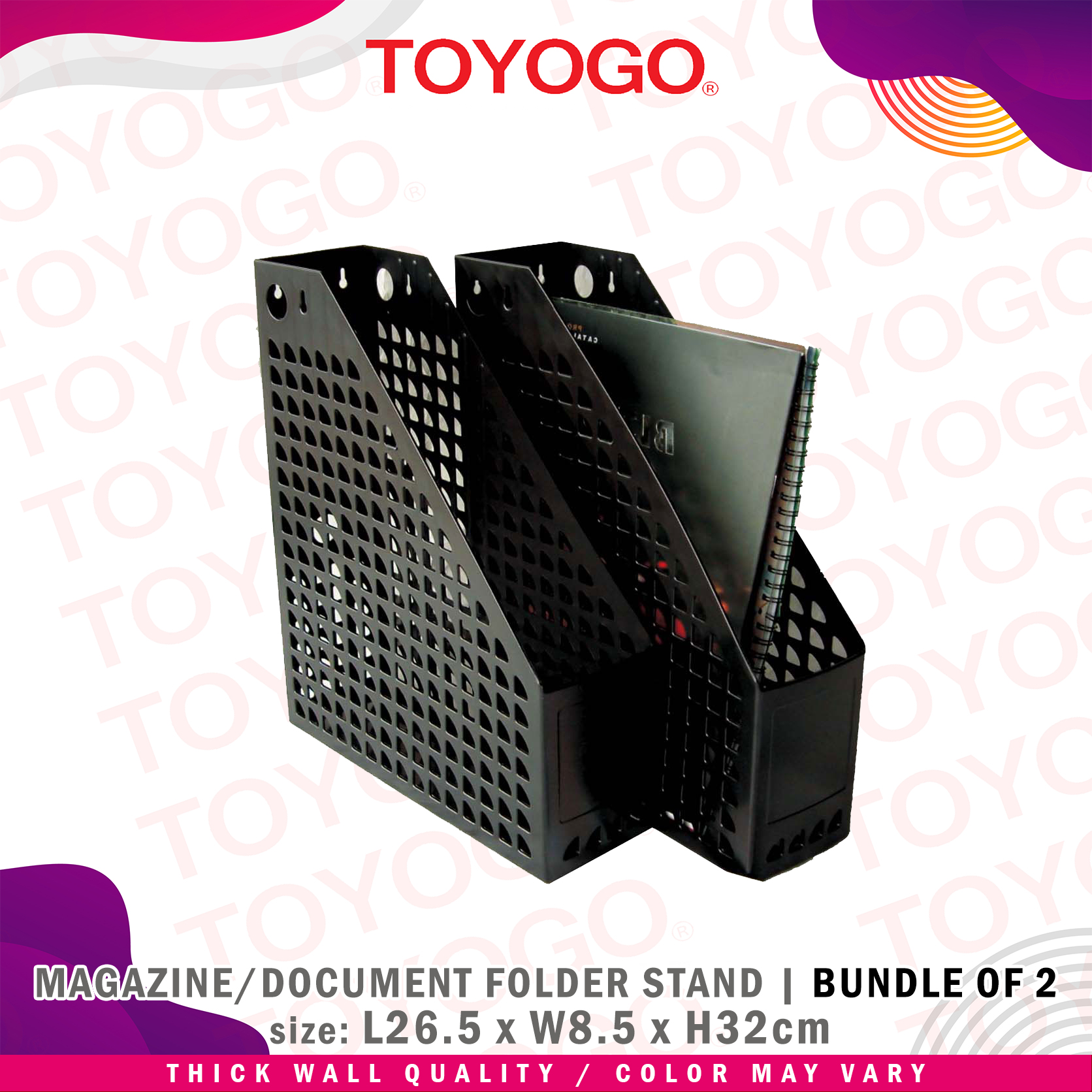 Toyogo 2-In-1 Magazine / Document Folder Stand [3308-2]