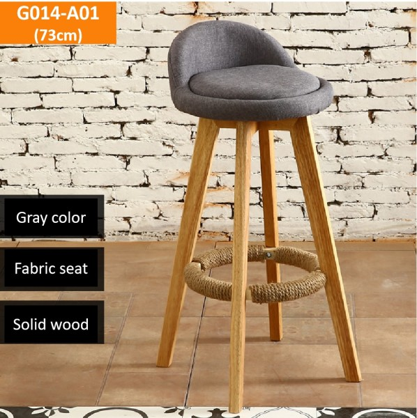 Bar stool, fabric with solid wood leg