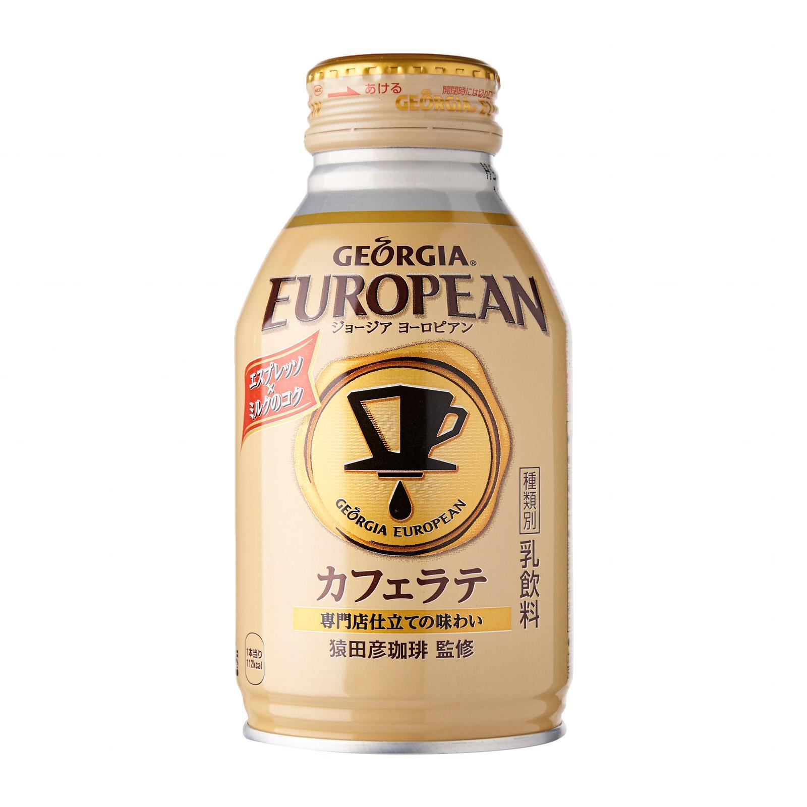Georgia Fragrant European Cafe Latte Coffee - Jetro Special