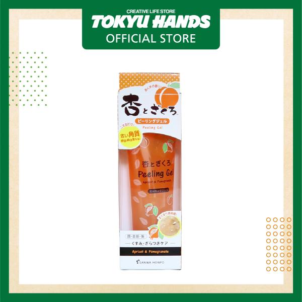 Buy Sanwa Honpo Apricot & Pomegranate Peeling Gel (120g) – SWH Singapore