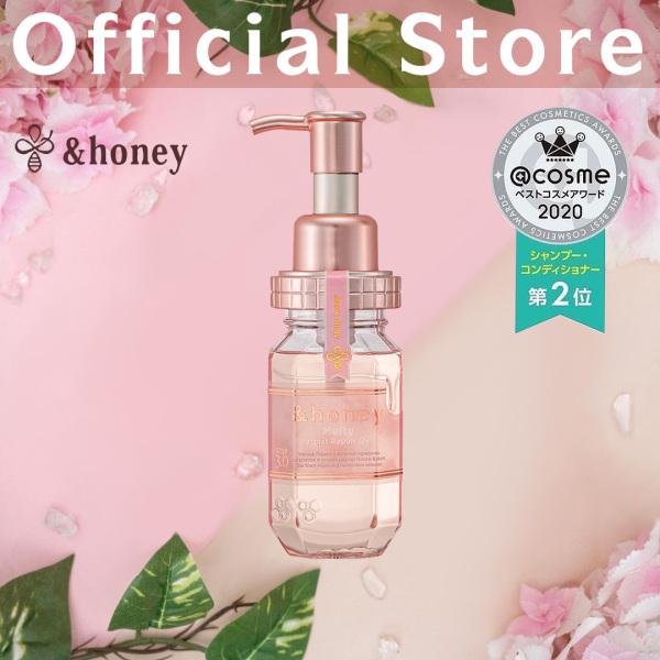 Buy &honey Melty Moist Repair Hair Oil 3.0 Singapore