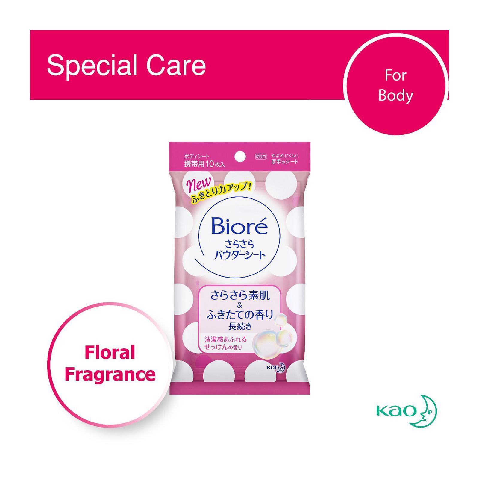 BIORE sara sara body powder sheets breezy floral fragrance 10s