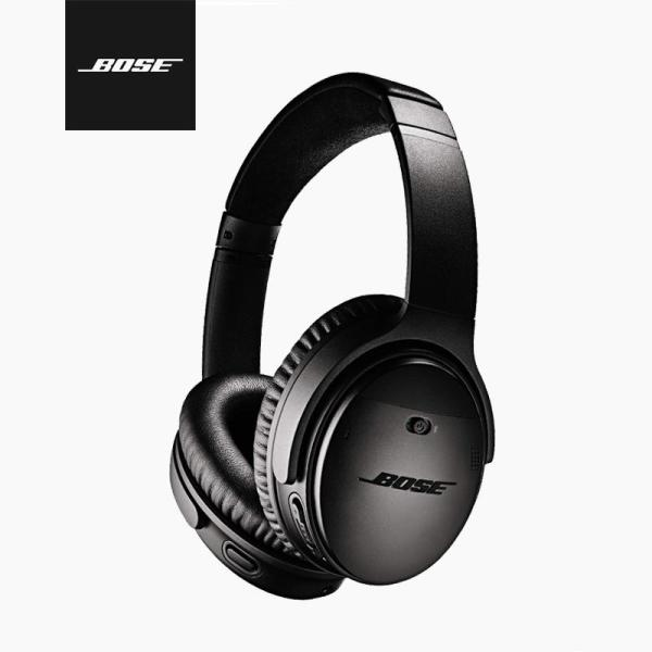 Bose QuietComfort 35 wireless headphones II Singapore
