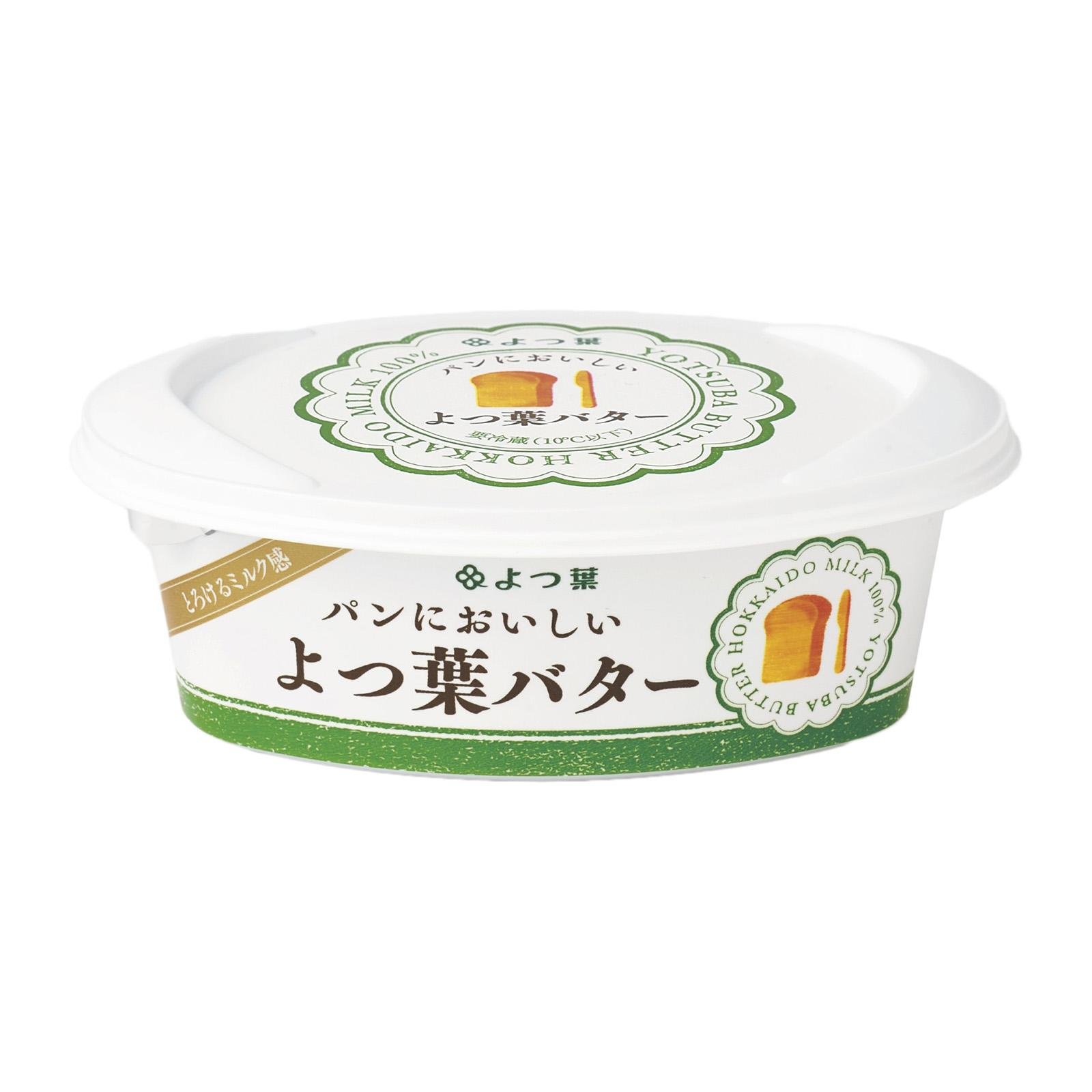 Yotsuba Premium Enhanced Good Taste Salted Butter Spread