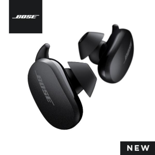 Bose QuietComfort Earbuds Singapore