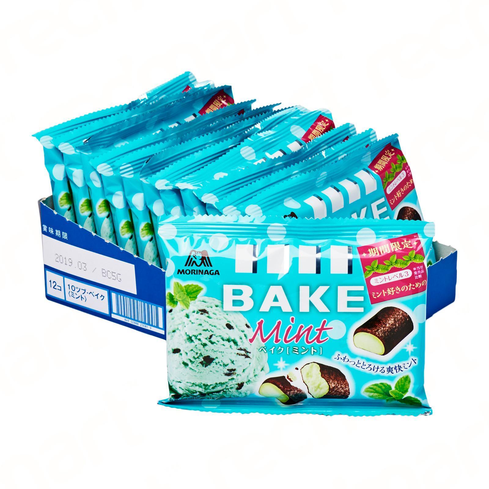 Morinaga Bake Mint Chocolates